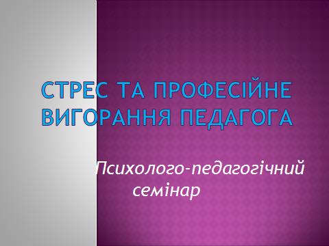 Это изображение имеет пустой атрибут alt; его имя файла - ps1.png