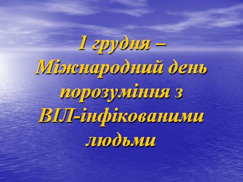 Это изображение имеет пустой атрибут alt; его имя файла - ps2.png